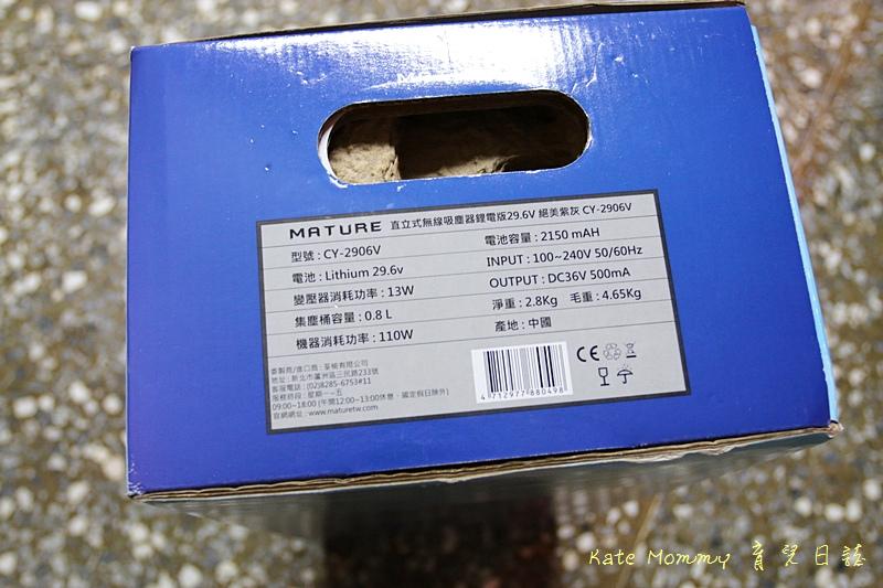 MATURE美萃 直立式無線吸塵器鋰電版 手持式吸塵器推薦5.jpg
