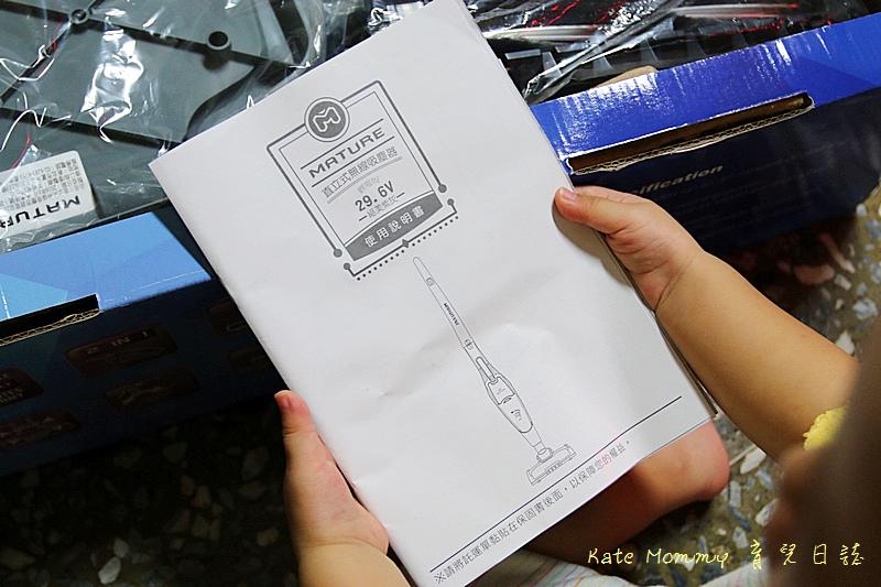 MATURE美萃 直立式無線吸塵器鋰電版 手持式吸塵器推薦7.jpg