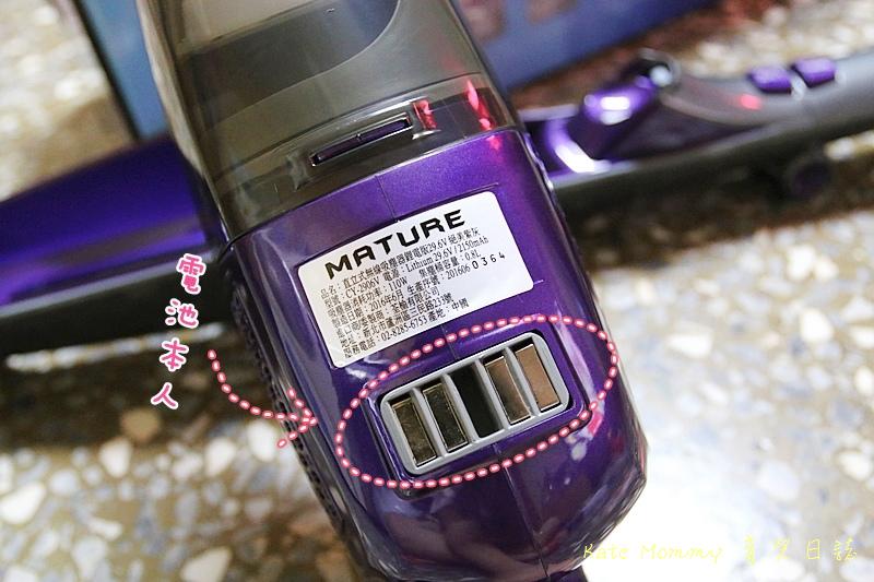MATURE美萃 直立式無線吸塵器鋰電版 手持式吸塵器推薦18.jpg