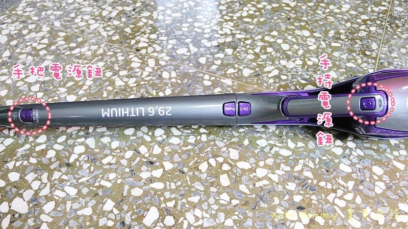 MATURE美萃 直立式無線吸塵器鋰電版 手持式吸塵器推薦46.jpg