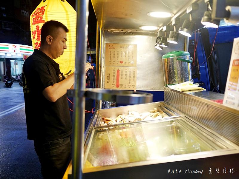 板橋裕民街一毛不拔鹽水雞 麻辣燙 板橋鹽水雞推薦 裕民街小吃美食5.jpg