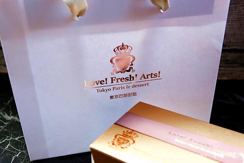 東京巴黎甜點 巴黎燒燉布蕾 網購甜點 彌月蛋糕推薦4.jpg