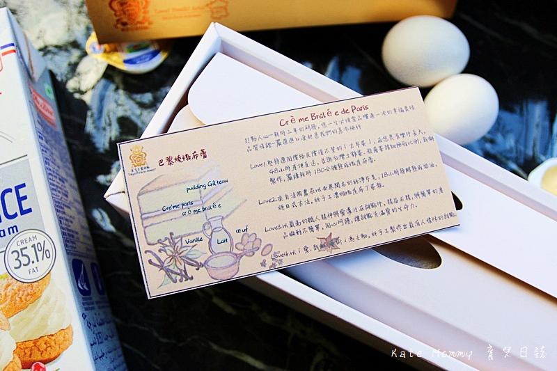 東京巴黎甜點 巴黎燒燉布蕾 網購甜點 彌月蛋糕推薦7.jpg