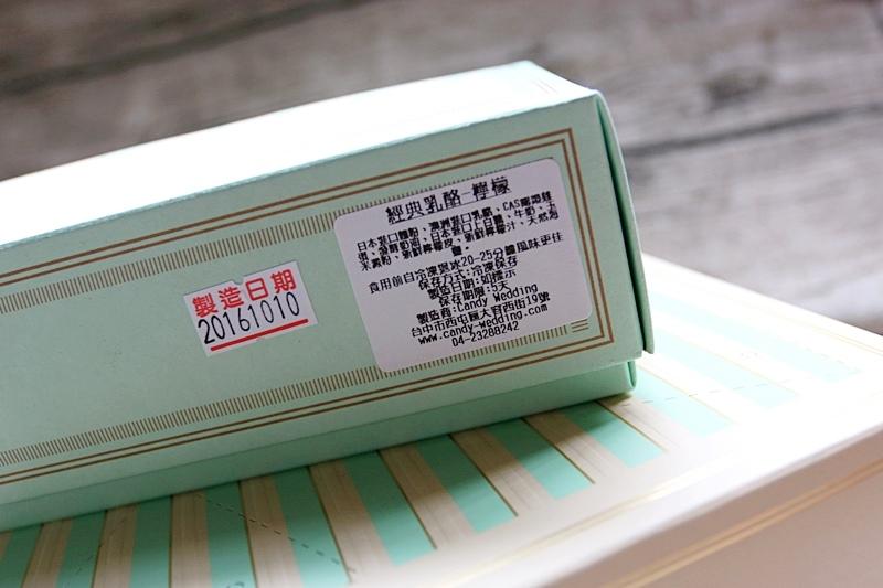 Candy Wedding 彌月蛋糕 最愛戚風 經典乳酪 收涎餅乾 彌月餅乾 彌月禮挑選 婚禮小物10.jpg