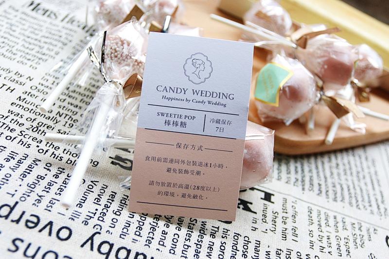 Candy Wedding 彌月蛋糕 最愛戚風 經典乳酪 收涎餅乾 彌月餅乾 彌月禮挑選 婚禮小物16.jpg
