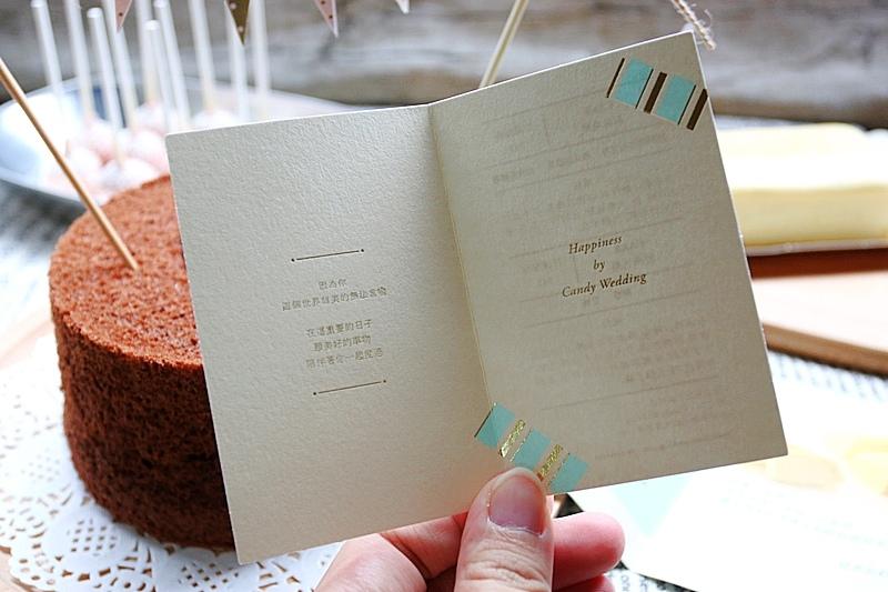 Candy Wedding 彌月蛋糕 最愛戚風 經典乳酪 收涎餅乾 彌月餅乾 彌月禮挑選 婚禮小物22.jpg