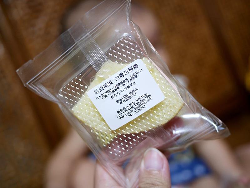 Candy Wedding 彌月蛋糕 最愛戚風 經典乳酪 收涎餅乾 彌月餅乾 彌月禮挑選 婚禮小物45.jpg