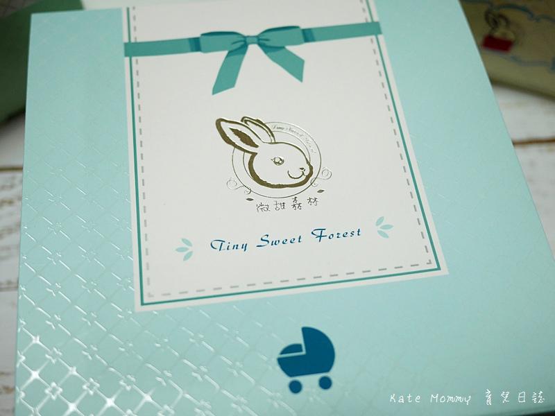 台中微甜森林 彌月蛋糕選擇 彌月蛋糕推薦 輕乳酪蛋糕 香蕉巧克力甜心蛋糕 雪燒5.jpg