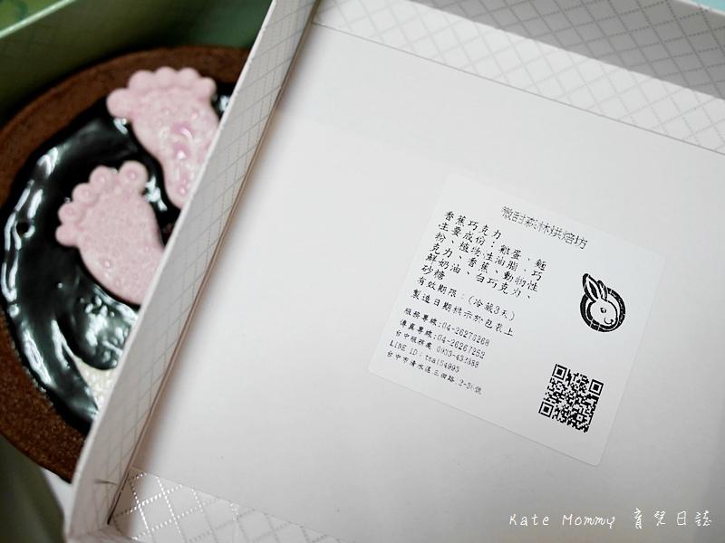 台中微甜森林 彌月蛋糕選擇 彌月蛋糕推薦 輕乳酪蛋糕 香蕉巧克力甜心蛋糕 雪燒17.jpg