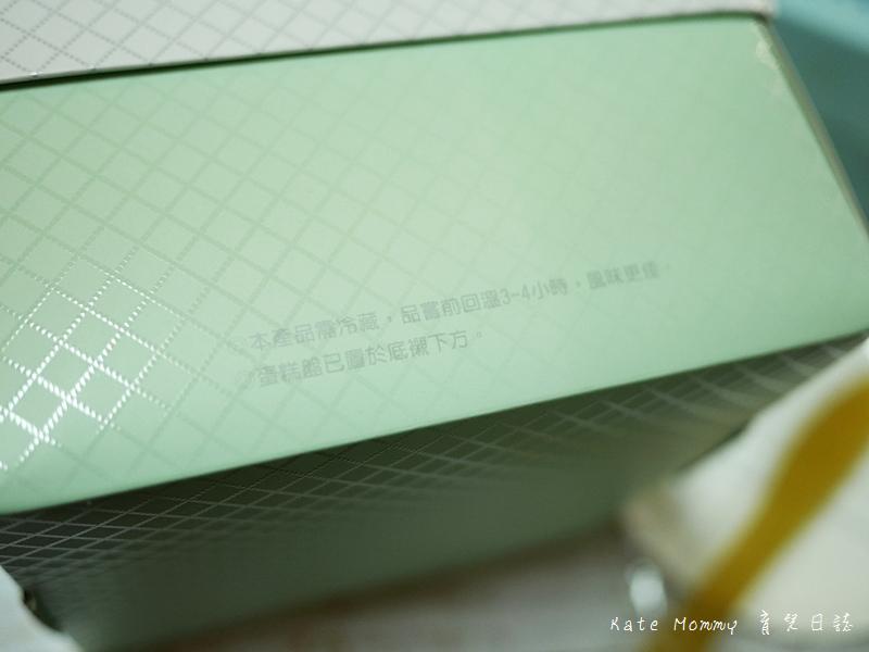 台中微甜森林 彌月蛋糕選擇 彌月蛋糕推薦 輕乳酪蛋糕 香蕉巧克力甜心蛋糕 雪燒22.jpg