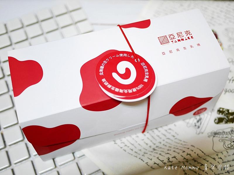 彌月蛋糕推薦 糖村彌月蛋糕 法式鮮奶乳酪 彌月蛋糕比較 選擇彌月蛋糕1.jpg
