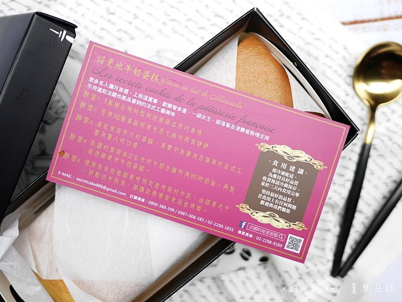 彌月蛋糕推薦 糖村彌月蛋糕 法式鮮奶乳酪 彌月蛋糕比較 選擇彌月蛋糕20.jpg