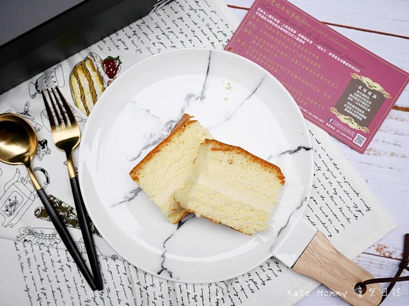 彌月蛋糕推薦 糖村彌月蛋糕 法式鮮奶乳酪 彌月蛋糕比較 選擇彌月蛋糕24.jpg