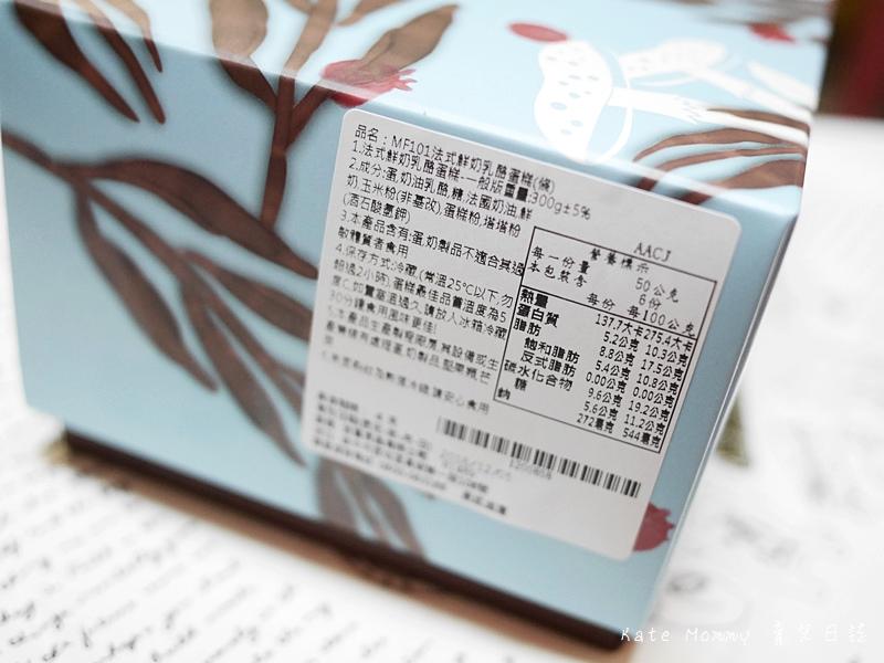 彌月蛋糕推薦 糖村彌月蛋糕 法式鮮奶乳酪 彌月蛋糕比較 選擇彌月蛋糕33.jpg