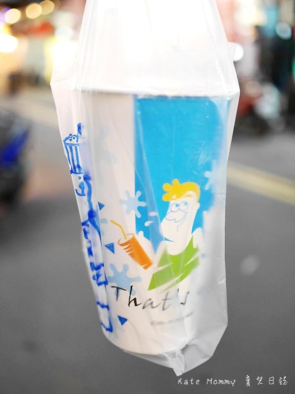 板橋裕民街萬花筒飲料店 裕民街喝什麼 裕民街美食0.jpg