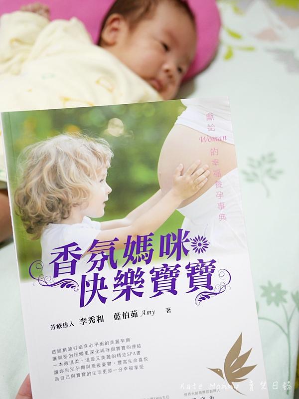 香氛媽咪快樂寶寶:獻給Woman的幸福養孕事典0.jpg