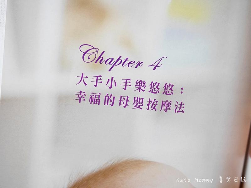 香氛媽咪快樂寶寶:獻給Woman的幸福養孕事典13.jpg