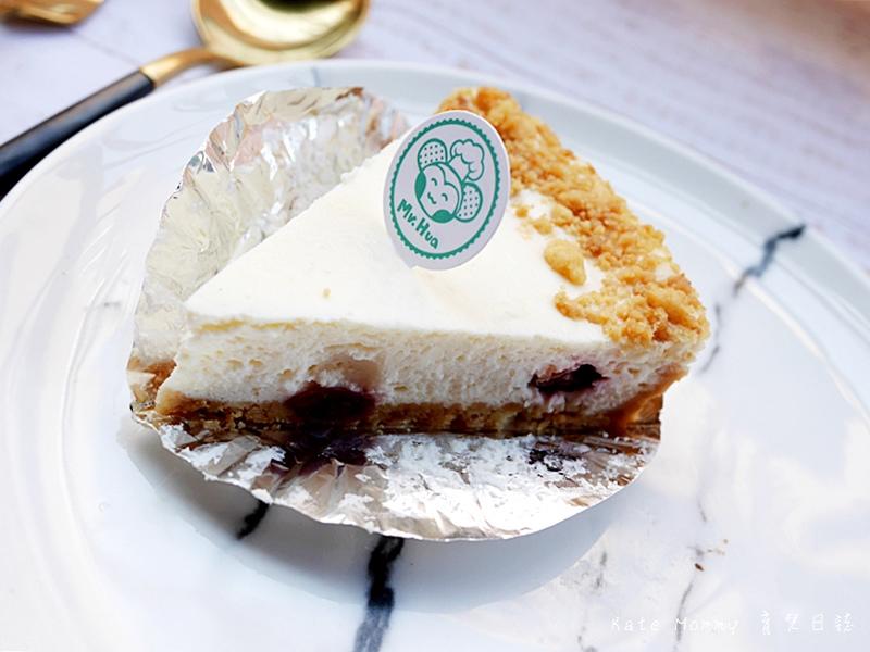 Mr.Hua花猴子手工甜點工作室 手工甜點 團購甜點 木柵好吃甜點 台北好吃甜點推薦 派 塔 捲25.jpg