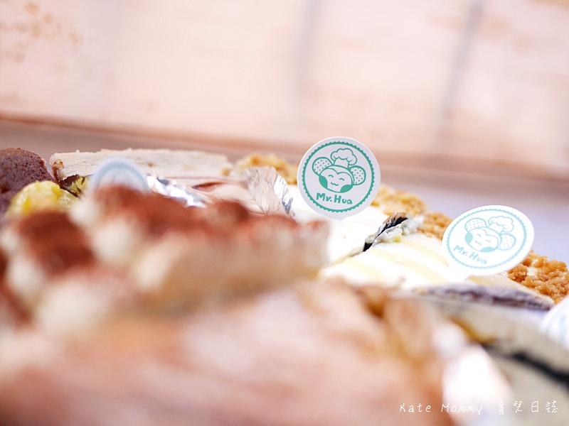 Mr.Hua花猴子手工甜點工作室 手工甜點 團購甜點 木柵好吃甜點 台北好吃甜點推薦 派 塔 捲39.jpg