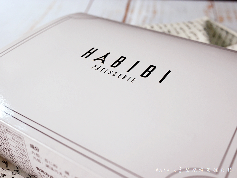 HABIBI Macaron HABIBI馬卡龍 好吃馬卡龍推薦 不甜膩馬卡龍 法國人開的馬卡龍3.jpg