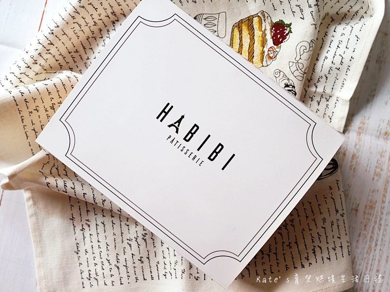 HABIBI Macaron HABIBI馬卡龍 好吃馬卡龍推薦 不甜膩馬卡龍 法國人開的馬卡龍2.jpg