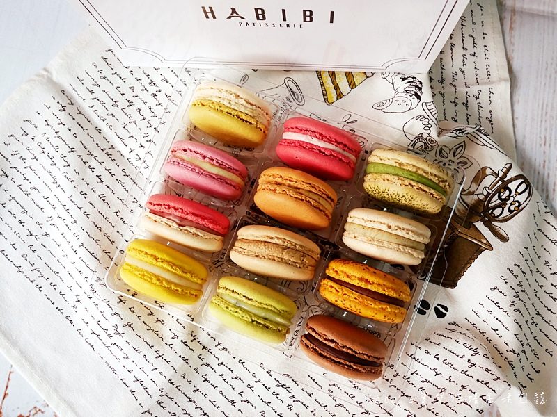 HABIBI Macaron HABIBI馬卡龍 好吃馬卡龍推薦 不甜膩馬卡龍 法國人開的馬卡龍6.jpg