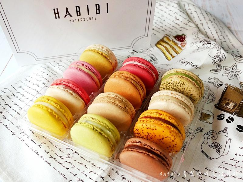 HABIBI Macaron HABIBI馬卡龍 好吃馬卡龍推薦 不甜膩馬卡龍 法國人開的馬卡龍7.jpg