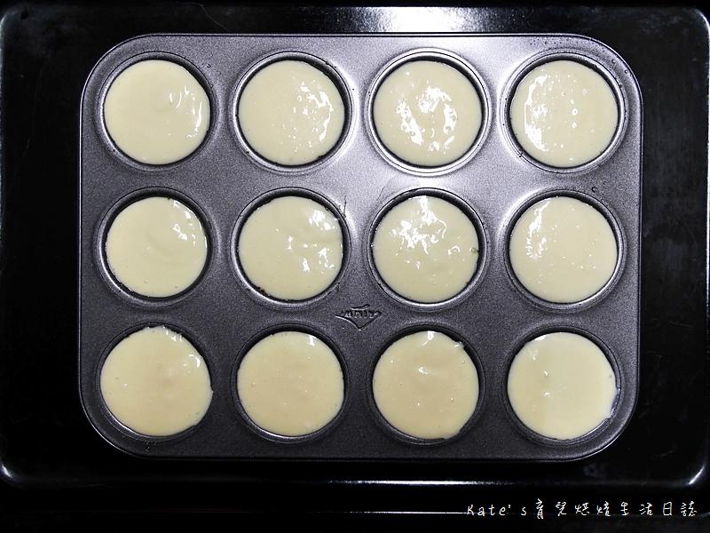 檸檬乳酪球食譜 檸檬乳酪球做法 乳酪球怎麼做 小孩點心 小孩點心推薦 乳酪球食譜 乳酪球怎麼做13.jpg