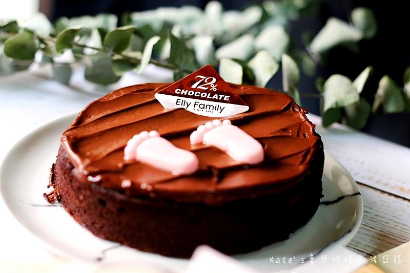 艾立蛋糕 ellyfamily 彌月蛋糕推薦 艾立蛋糕好吃嗎 古典巧克力蛋糕 彌月蛋糕選擇 彌月蛋糕捲 彌月禮盒推薦21.jpg