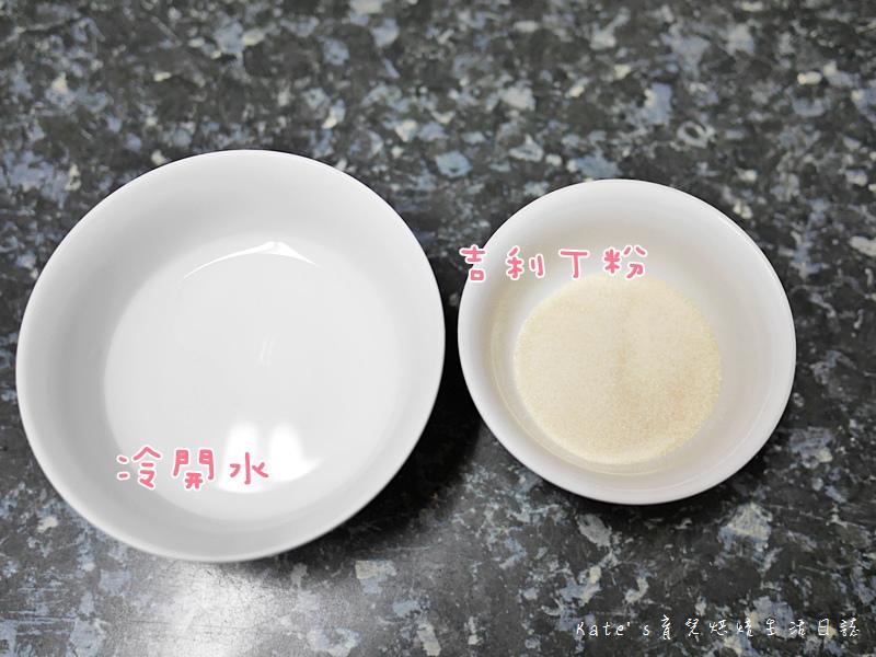 鮮奶酪作法 鮮奶快過期了怎麼延長保存 吉利丁粉用法1.jpg