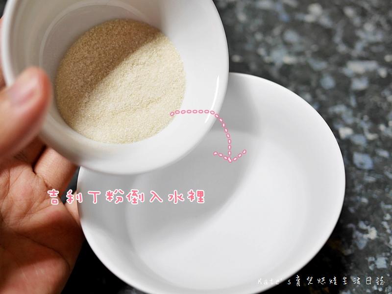 鮮奶酪作法 鮮奶快過期了怎麼延長保存 吉利丁粉用法2.jpg