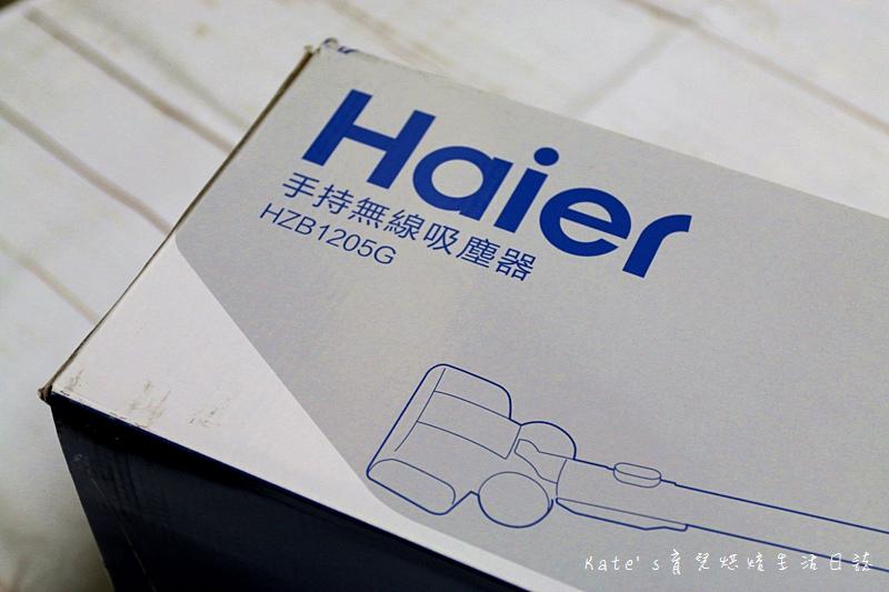 Haier海爾 無線手持式兩用充電吸塵器 群光電子吸塵器 手持式吸塵器推薦 車用吸塵器 無線吸塵器推薦2.jpg