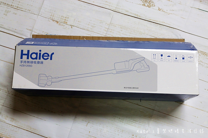 Haier海爾 無線手持式兩用充電吸塵器 群光電子吸塵器 手持式吸塵器推薦 車用吸塵器 無線吸塵器推薦1.jpg