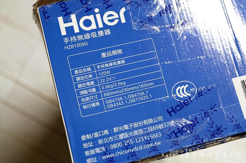 Haier海爾 無線手持式兩用充電吸塵器 群光電子吸塵器 手持式吸塵器推薦 車用吸塵器 無線吸塵器推薦3.jpg