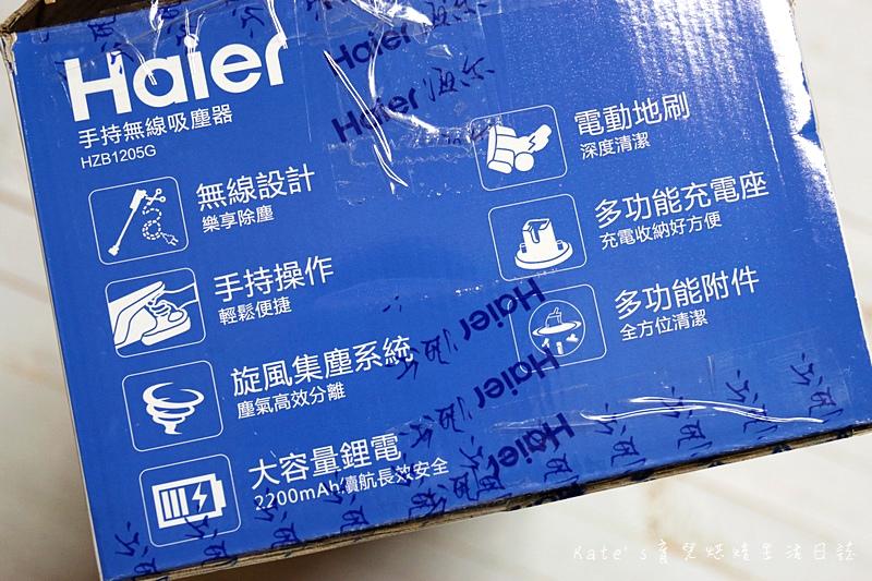 Haier海爾 無線手持式兩用充電吸塵器 群光電子吸塵器 手持式吸塵器推薦 車用吸塵器 無線吸塵器推薦4.jpg