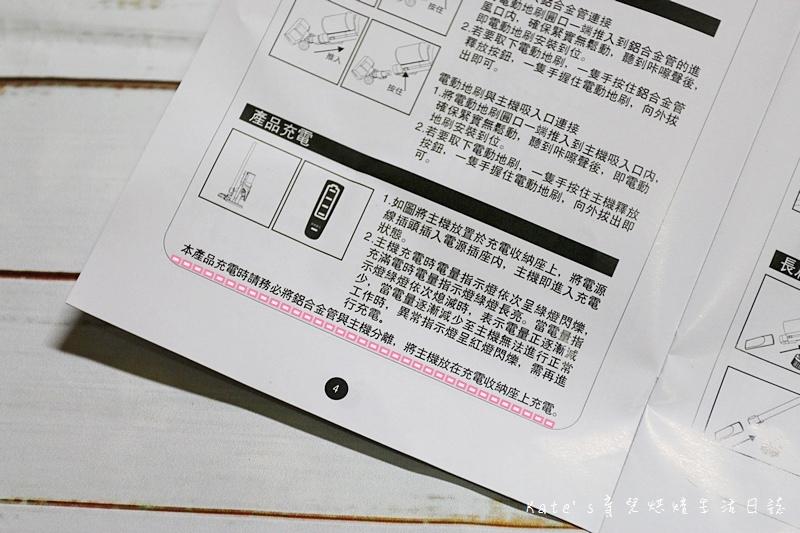 Haier海爾 無線手持式兩用充電吸塵器 群光電子吸塵器 手持式吸塵器推薦 車用吸塵器 無線吸塵器推薦10.jpg