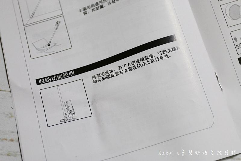 Haier海爾 無線手持式兩用充電吸塵器 群光電子吸塵器 手持式吸塵器推薦 車用吸塵器 無線吸塵器推薦11.jpg