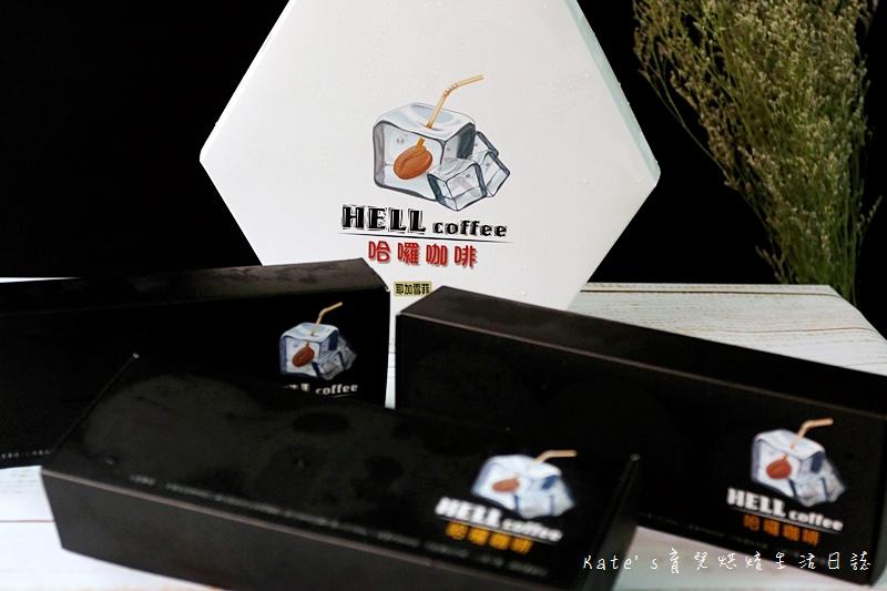 哈囉咖啡冰磚 HELLCOFFEE冰磚 哈囉咖啡好喝嗎 哈囉咖啡值得入手嗎 即冲即飲 咖啡冰磚推薦1.jpg