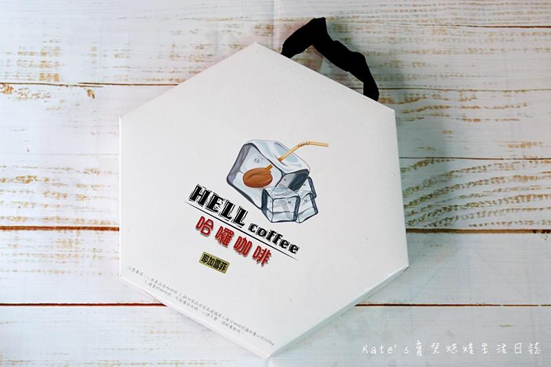 哈囉咖啡冰磚 HELLCOFFEE冰磚 哈囉咖啡好喝嗎 哈囉咖啡值得入手嗎 即冲即飲 咖啡冰磚推薦3.jpg