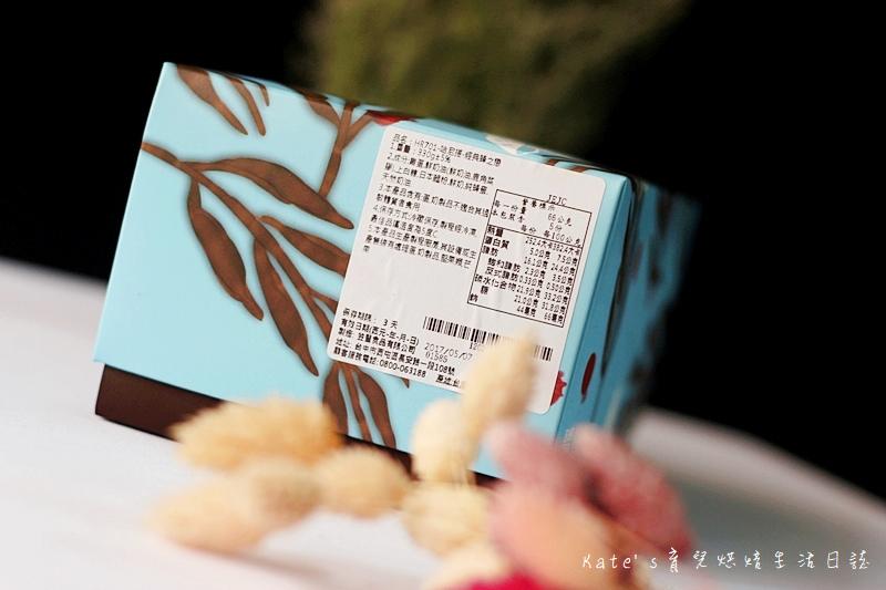 糖村哈尼捲經典蜂之戀 糖村彌月蛋糕 糖村蛋糕捲推薦 糖村哈尼捲好吃嗎 糖村蛋糕3.jpg