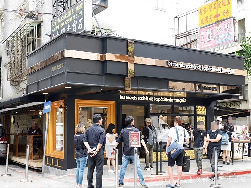 法國的秘密甜點大安2店 法國的秘密甜點台北門市 東區下午茶 團購推薦 藍紋乳酪鮮奶蛋糕大安店限定 冰滴咖啡6.jpg