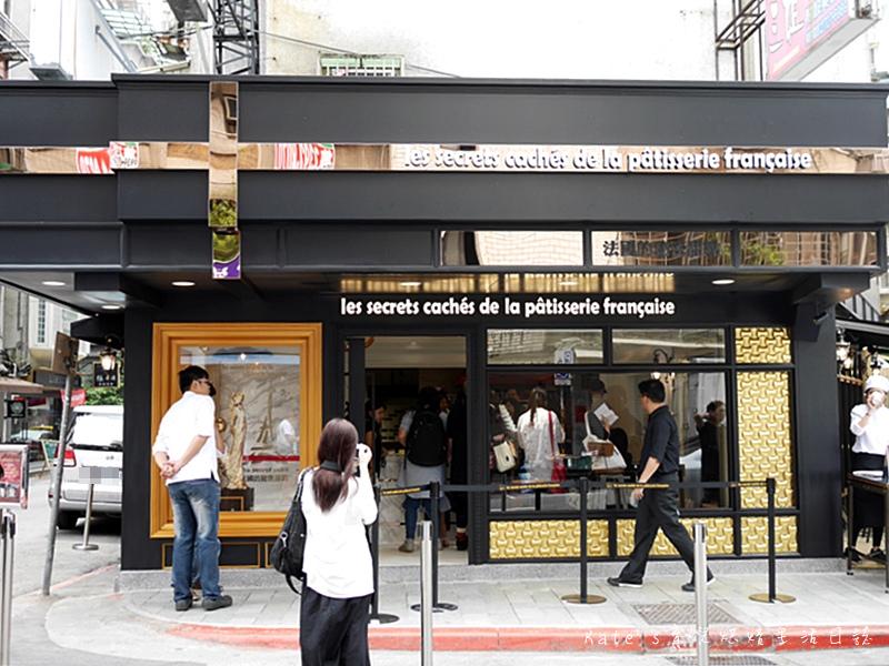 法國的秘密甜點大安2店 法國的秘密甜點台北門市 東區下午茶 團購推薦 藍紋乳酪鮮奶蛋糕大安店限定 冰滴咖啡7.jpg