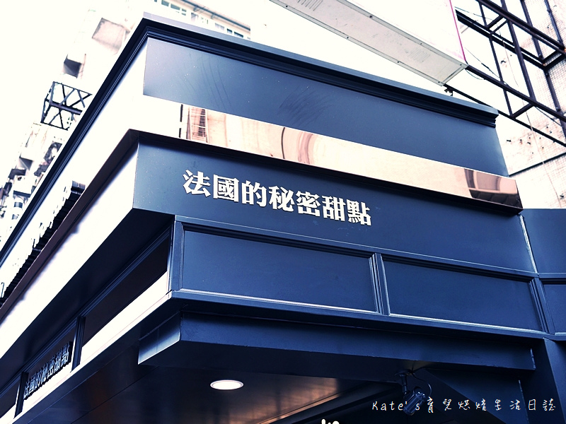 法國的秘密甜點大安2店 法國的秘密甜點台北門市 東區下午茶 團購推薦 藍紋乳酪鮮奶蛋糕大安店限定 冰滴咖啡8.jpg