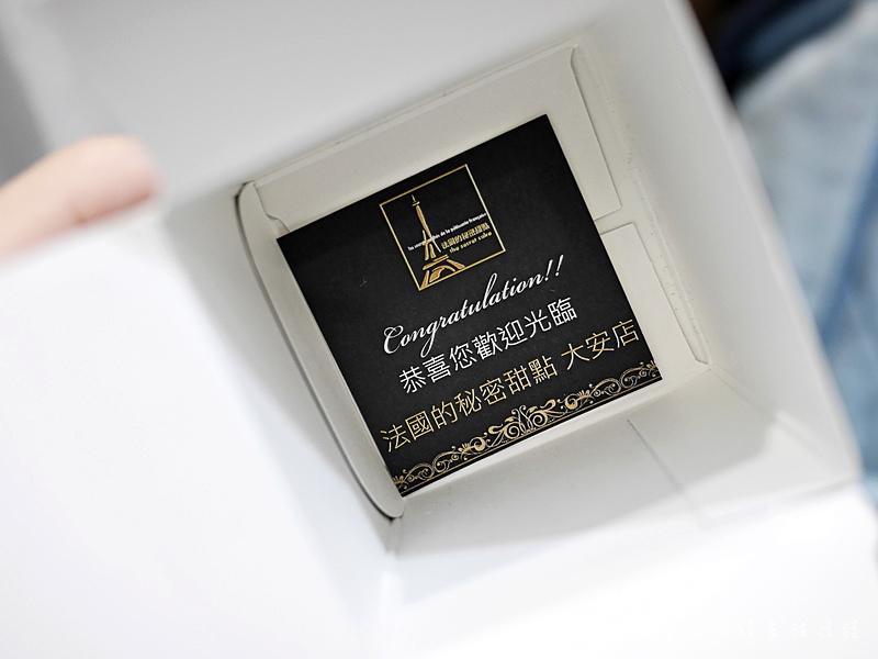 法國的秘密甜點大安2店 法國的秘密甜點台北門市 東區下午茶 團購推薦 藍紋乳酪鮮奶蛋糕大安店限定 冰滴咖啡41.jpg