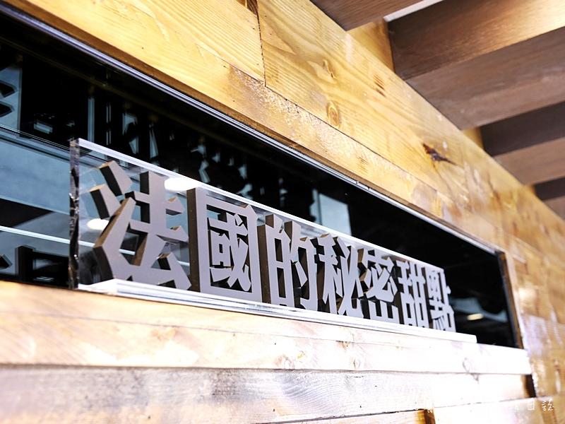 法國的秘密甜點大安2店 法國的秘密甜點台北門市 東區下午茶 團購推薦 藍紋乳酪鮮奶蛋糕大安店限定 冰滴咖啡50.jpg