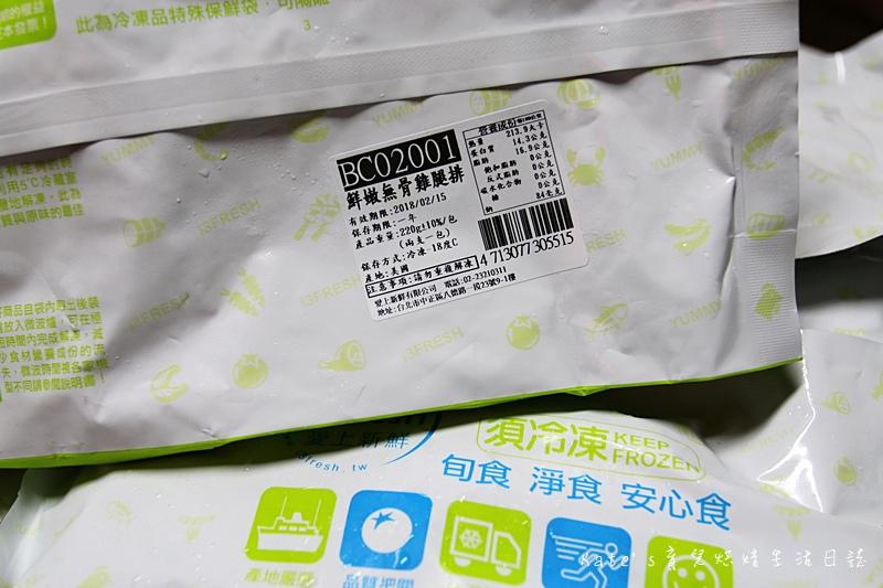 shopback現金回饋 shopback曉寶返現 shopback買食材 shopback省菜錢12.jpg