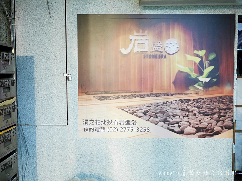 湯之花專業孕產婦護理 台北岩盤浴推薦 台北孕婦按摩 台北產後排毒 湯之花按摩 湯之花岩盤浴 日本岩盤浴1.jpg