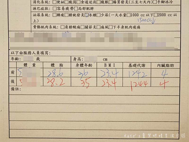 湯之花專業孕產婦護理 台北岩盤浴推薦 台北孕婦按摩 台北產後排毒 湯之花按摩 湯之花岩盤浴 日本岩盤浴42.jpg