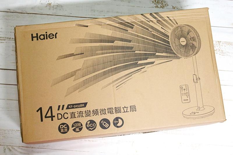 Haier14吋DC經典霧面黑風扇  Haier14吋DC直流變頻微電腦立扇 群光電子電風扇評價 海爾風扇好用嗎 省電電扇推薦 七片扇葉 12段風速 ECO溫感 可預約定時的電風扇1.jpg