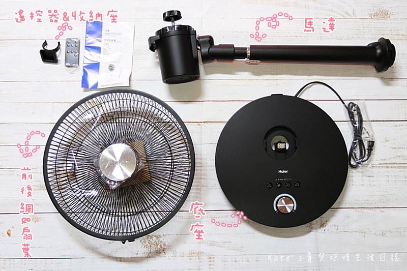 Haier14吋DC經典霧面黑風扇  Haier14吋DC直流變頻微電腦立扇 群光電子電風扇評價 海爾風扇好用嗎 省電電扇推薦 七片扇葉 12段風速 ECO溫感 可預約定時的電風扇5.jpg